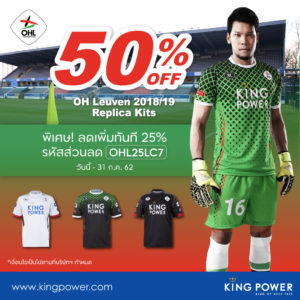 Line---Campaign-LCFC-&-OHL-Sale-50%-Off-4